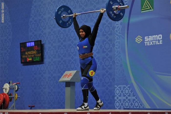 Amna AlHaddad, weightlifting