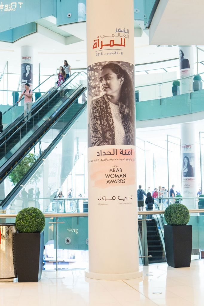 Arab Woman Awards x Dubai Mall